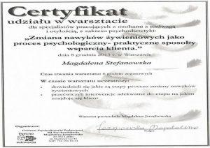 c2 1 300x212 - Kwalifikacje